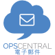 Icon_OpsCentral Email TW by Innovax logo